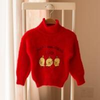 儿童加绒毛衣女童宝宝冬季加厚上衣保暖针织衫跳舞小黄鸭 红色加绒 不起球小黄鸭