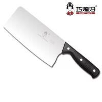 巧媳妇刀具阳江不锈钢厨房切片刀薄刃菜刀全塑柄实用切菜刀肉片刀T-623B