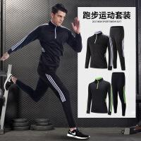 运动套装男足球训练长裤速干透气休闲服装跑步运动服装