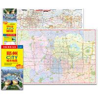 郑州CITY城市地图