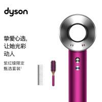 戴森(Dyson)吹风机 Supersonic 电吹风 HD03紫红镍色臻选套装(含吹风机x1,造型梳x2)