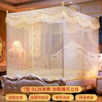 新款蚊帐拉链支架蒙古包1.5/1.8m米床x2.0米双人家用加密加厚