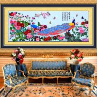 丝带绣客厅立体印花十字绣挂画大幅孔雀牡丹花开富贵图2.4米 满绣棉布240*120cm+工具