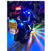 电动摩托车底盘灯鬼火改装配件七彩爆闪警示尾灯踏板装饰灯led灯SN4467