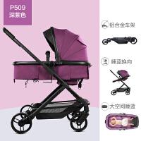 高景观婴儿推车可坐可躺折叠双向四轮避震轻便携宝宝手推车
