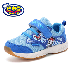 巴布豆童鞋 男童鞋2017春秋新款女童鞋中小童跑步鞋儿童运动鞋