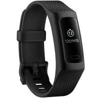 乐心智能手环3代测心率防水计步器安卓苹果蓝牙运动手表