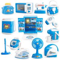 儿童过家家小家电女孩玩具洗衣机电饭煲冰箱台灯厨房烹饪多件套装