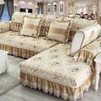 欧式沙发垫四季通用布艺简约现代全包沙发套罩防滑123组合U型