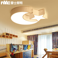雷士照明 圆形led卧室吸顶灯具 儿童童趣灯具 现代简约灯