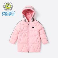 【1件5折价:279元】大黄蜂女童装 儿童充电加热棉服2019新款小女孩韩版加绒时尚外套