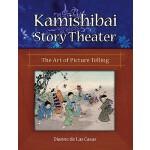 【预订】Kamishibai Story Theater: The Art of Picture Telling