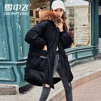 【反季清仓】雪中飞真貉子大毛领羽绒服女中长款小矮个子大码胖mm派克时尚收腰潮X90141044F