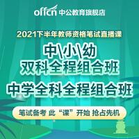 中公2017黑龙江省农村信用社招聘考试辅导教材考前冲刺5套卷