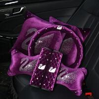 冬季毛绒手刹套排挡套头枕抱枕车用枕头汽车内饰品可爱镶钻女套装