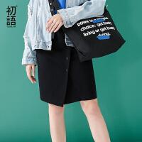 【每满200减100 多买多减 上不封顶】初语2018春装新款   黑色中腰纽扣棉质半身中裙