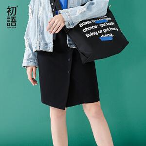 【7.23清仓大促 满1000减700】初语2018春装新款   黑色中腰纽扣棉质半身中裙