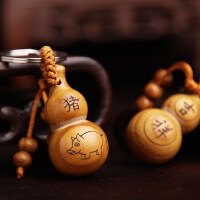二生肖葫芦钥匙扣男女汽车挂链挂件保平安符桃木天然本命年 汽车用品