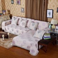 全盖沙发巾沙发罩全罩沙发套防滑沙发垫组合单双人垫子