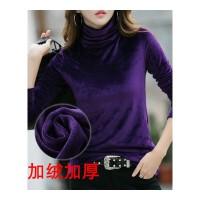 秋冬季韩范T恤女装长袖金丝绒保暖加绒加厚修身高领打底衫上衣服 紫色 衣内加绒加厚