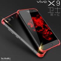 步步高x9i手机壳vivox9女款防摔保护套vivox9s创意个性男潮款 X9i 黑+红