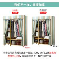 【限时7折】衣柜简约现代经济型组装可拆卸简易大布衣柜实木家用牛津布衣橱