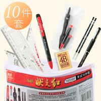 真彩高考文具套装涂卡笔中考考试专用电脑机读答题卡笔2b自动铅笔