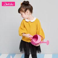 【3折价:62】笛莎童装女童外套2019春季新款小童灯笼袖针织外套针织开衫外衣