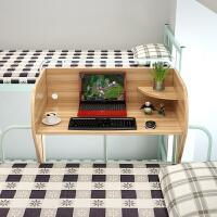 家居生活用品悬空创意宿舍神器上铺床上用电脑桌大学生寝室懒人写字桌子 胡桃