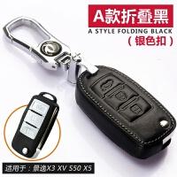 专用于东风景逸X3X5XV钥匙包S50新S500风行SX6CM7菱智M3 M5真皮套