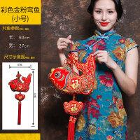 新年春节装饰用品鱼挂件客厅过年中国结节日布置挂饰年年有余