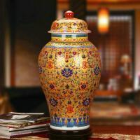 景德镇陶瓷器 仿古珐琅彩瓷土豪金福寿大花瓶 中式家居装饰品