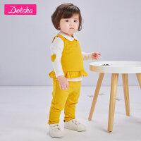 【3折价:74】笛莎女童宝宝套装2019春装新款可爱儿童背心舒适三件套套装