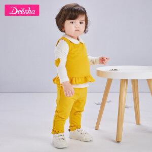 【2折价:55】笛莎女童宝宝套装2019春装新款可爱儿童背心舒适三件套套装