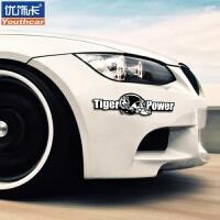tiger老虎改装车贴盖遮挡划痕贴反光贴个性汽车贴纸电动车 汽车用品
