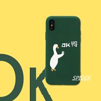 可爱卡通鸭苹果X/XS MAX/XR手机壳iphone8/7plus软硅胶6s潮男女款