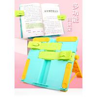儿童多功能可折叠阅读架韩国创意书夹书立架读书架小学生用桌上桌面金属夹书器便携抬头看书放书神器书本支架