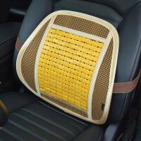 汽车腰枕腰靠坐垫车用座椅护腰靠背垫夏季透气驾驶座腰部支撑靠垫