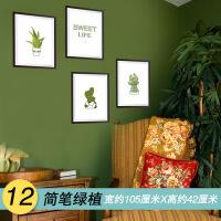 清新文艺3d立体墙贴画宿舍寝室客厅墙壁画房间装饰品贴纸自粘墙纸 特大