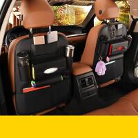 汽车用品座椅置物收纳袋靠背挂袋多功能椅背兜车载内饰储物箱后背