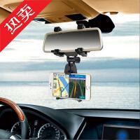 新款汽车后视镜手机支架车载多功能导航仪通用创意支架特价