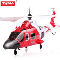 司马航模军事仿真遥控飞机战斗机电动儿童玩具无人机a257 S111G 红色 官方标配
