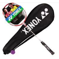 尤尼克斯 YONEX MP-2 传奇系列 入门级羽毛球拍单拍(已穿线)