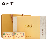 正山堂茶业 简约风尚水底香100克礼盒 正山小种红茶特级茶叶正宗