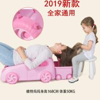 W儿童洗头床抖音同款 女友专用洗头神器 洗头椅子 儿童洗头床 宝宝洗头躺椅O 新款小轿车洗头椅【粉色】 全家都可以用
