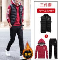 春秋冬季新款卫衣男加绒加厚三件套休闲运动套装男连帽跑步运动服