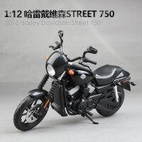 美驰图原厂2015哈雷戴维森1:12摩托车合金机车模型摆件仿真摩托车 2015款哈雷戴维森STREET 750黑色 0