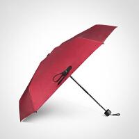 黑柠檬nano色晴雨伞折叠女两用防紫外线五折太阳伞
