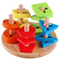 积木玩具1-2周岁儿童女孩宝宝早教1-3岁男孩形状配对套柱玩具