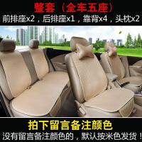 汽车坐垫冰丝夏季无靠背座垫防滑三件套四季通用单片凉垫汽车用品SN9437